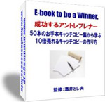 50pon_otehon.JPG