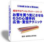 okyaku_kauki.JPG